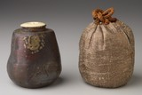 Cha-ire (Tea Caddy)